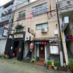 徳島市 2,100万円 17.14% 一棟ビル外観